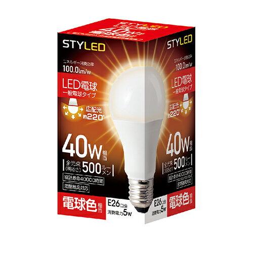 電球, LED電球 STYLED HA4T26L1() LED E26 40W 500lm