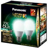 パナソニック LDA7NDGSZ62T LED電球プレミアX(昼白色) E26口金 60W形相当 810lm