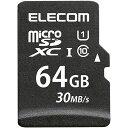 エレコム MF-MS064GU11LRA データ復旧microSDXCカード 64GB