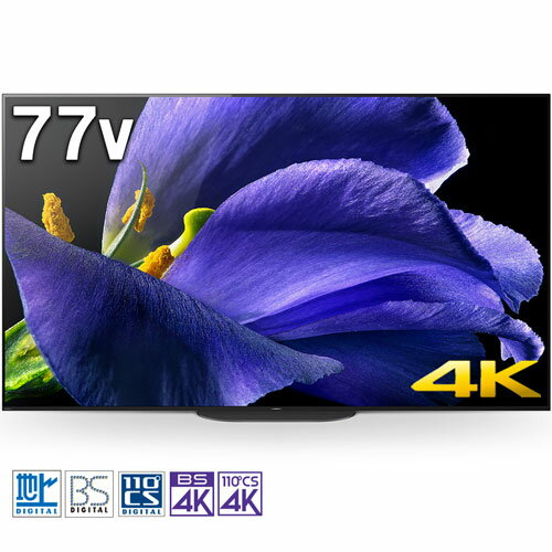 TV・オーディオ・カメラ, テレビ  KJ-77A9G BRAVIA() 4KEL 4K 77V