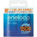 【在庫あり】【18時までのご注文完了で当日出荷可能!】SANYO HR-3UTGA-4BP NEW eneloop 単3形 ...