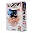 電脳組 BASIC/98 Ver.5