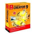 Easy Media Creator 9 アップグレード版