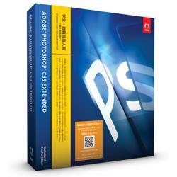 【在庫あり】【16時までのご注文完了で当日出荷可能!】Adobe 【Win版】Photoshop Extended CS5...