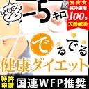 51796489sale005_01