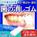 Cubewhite20_thum02