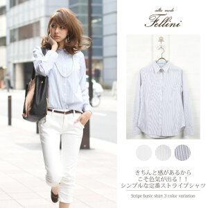 長袖 ブラウス 上質tシャツ レディースファッション ストライプ 白 グレー t-syatu しゃつ shir...