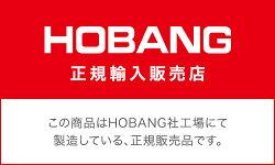 【完成品】HOBANGコーヒーテーブル682A120x70cmウォールナット