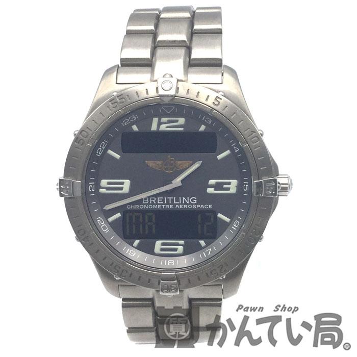 【中古】BREITLING(ブライトリング)E75362 エアロスペース クオーツ 多機能 メンズ 腕時計【USED-B】