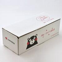 ジューシーポンカン100%【200ml紙×24本入】