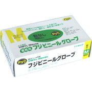 【送料無料】業務用フジビニールグローブ(PVC)粉なしM100枚入1ケース[20箱入]