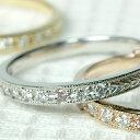 K18 ダイヤモンドリング 天然ピンクダイヤモンド 0.1ct 18金 ミル打ち アンティークデザイン 【ドルチェ】 プラチナ リング でも作成可