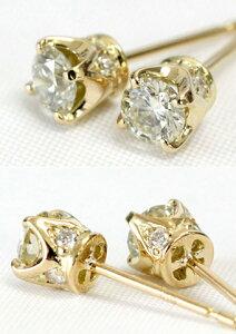 K18ほんのりレモンイエローカラーが美しいダイヤモンド四本爪スタッドピアス0.4ct