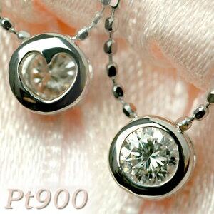 プラチナ900ダイヤモンド0.15ctハートペンダントダイヤ×ネックレス本物の輝きで素敵な胸元を演出して下さい!期間限定販売決定!プラチナ仕様!【送料無料】【半額以下】