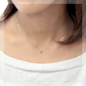 K18ブルーダイヤモンド0.15ctペンダント一粒ダイヤネックレスSIアップクラス品質を使用!永くご使用いただけるキャスト製!<クラウンデザインシリーズ>【_包装】
