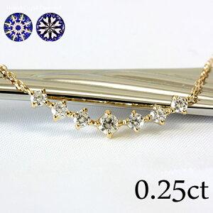 7石の連なるダイヤモンドがデコルテを美しく飾る‥K18H&Cダイヤモンドラインネックレス0.25ctH&Cカード鑑別書付き【10P05Apr14M】【RCP】【_包装】