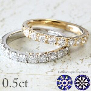 エタニティ ダイヤモンド ホワイト ゴールド イエロー プラチナ