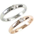 一粒 ダイヤモンド リング シャンパンカラー ブラウンダイヤ リング 0.1ct K10 K18 リング 指輪 ダイヤ リング SIクラス H&C限定販売中 ダイヤ リング 高品質 VS〜SI1クラス【一粒ダイヤ】