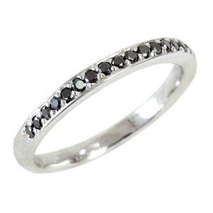 ブラックダイヤモンドエタニティリング0.25ct【送料無料】使いやすいほっそりエタニティ!ダイヤはSIクラス品質ホワイトゴールド・ピンクゴールド(イエローゴールドはK18のみ作成可)