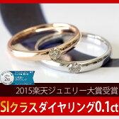 シャンパン ブラウン ダイヤモンドリング 0.1ct ダイヤリング ダイヤモンド 指輪 K18 ゴールド、プラチナも作成可能