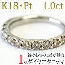 ダイヤエタニティエタニティリングK18ゴールドシャンパンブラウンダイヤモンド1カラットダイヤモンドエタニティ11石指輪リング1.0ct【10P05Nov16】