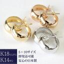 K18WG 0.3ctダイヤピアス