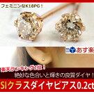 K18ピンクゴールドブラウンダイヤモンドピアス