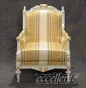 イタリア家具 ヨーロッパ家具 MS-301AWAG アームチェアー
