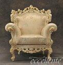 イタリア家具 ヨーロッパ家具 GP27-104/AWイタリア製ソファー