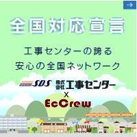 [26-061]テレビ移動 ~40型