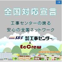 [94-034]薄型TV収集費 〜40型