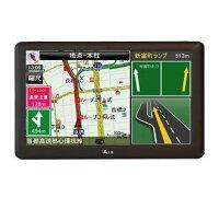 【送料無料】AIDエイ・アイ・ディーワンセグTV搭載7インチポータブルナビゲーションカーナビ3年間地図更新無料オープンストリートマップタイプQN-VR2