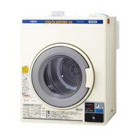 【ゲリラセール!】【送料無料】HaierAQUAハイアールアクアコイン式電気衣類乾燥機(4.5kg)MCD-CK45(WA-アーバンホワイト)MCDCK45-WA