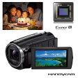 【送料無料】SONY ソニー ビデオカメラ Handycam(ハンディカム) 空間光学手ブレ補正を搭載したXAVC S対応デジタルカメラ HDR-CX670(B-ブラック) HDRCX670-B