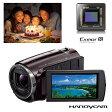 【送料無料】SONY ソニー ビデオカメラ Handycam(ハンディカム) 空間光学手ブレ補正を搭載したXAVC S対応デジタルカメラ HDR-CX670(T-ボルドーブラウン) HDRCX670-T