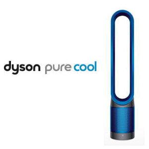 【送料無料】dyson ダイソン DCモーター搭載 エアマルチプライヤー Dyson Pure…