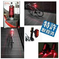 OCTAオクタ特許取得済!LED+レーザー連続点灯自転車レーザーセーフティライトUW-900LTUW900LT【0824楽天カード分割】