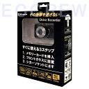 【送料無料】PROVE フルHDD録画に対応した上級モデル 2.7型 300万画素 視野角170度 ドライブレコーダー(ドラレコ)P-FHD27 PFHD27