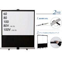 【お取り寄せ商品】【送料無料】IZUMI-COSMOパンタグラフ式フロアタイプスクリーン16:10サイズ100インチRS-100VRS100V