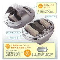 【特売品】YA-MANヤーマン3本のローラーで広い範囲にトリートメント!六角タッピングが肌に振動を与え全身もみ出しボディケアボディプラチナムGR-3GR3【箱悪処分】