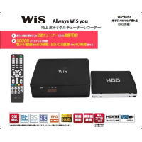 WiS3波(地デジ/BS/110°CS)対応デジタルチューナーレコーダーHDD(500GB)付WS-4DRXWS4DRX