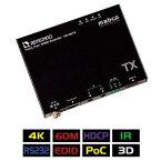 【送料無料】ADTECHNO エーディテクノ 4K UHD@60、1080p60、HDCP2.2に対応!HDMI信号を非圧縮で伝送可能なHDBaseT HDMIエクステンダーTx 送信機 HD-06TX HD06TX
