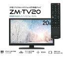 ������̵����REVOLUTION��ܥ�塼�����ǥ�����ϥ��ӥ����LED�վ��ƥ�ӱվ��ƥ��20��ZM-TV20ZMTV20
