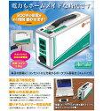 【送料無料】クマザキエイムelemake(エレメイク)ポータブル蓄電池SL-200SL200【0824楽天カード分割】