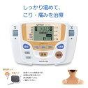 【送料無料】OMRONオムロン低周波治療器ホットエレパルスプロHV-F310HVF310【AC】【楽天スーパーSALE】