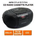 【送料無料】TEESティーズCDラジオカセットデッキCDラジカセTS-CD838-BK(ブラック)TSCD838-BKTSCD838BK