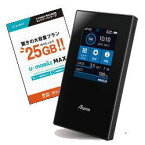 【あす楽対応_関東】【在庫あり送料無料】NECプラットフォームズ SIMロックフリー LTE モバイルルーター PA-MR05LN &U-mobile MAX 25GB データ通信専用プラン エントリーパッケージセット