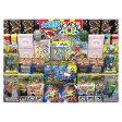 【送料無料】ザ・模擬店ツール お祭り・イベントに! おもちゃがそのままマトになる 射的おもちゃパック 総数200個 1パック