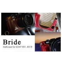 Deff ディーフ Deff&KIMOTO SONY RX1、RX1R用本皮レザーケース ブライドルレザー採用 「Bride」 Harfcase for SONY RX1, RX1R DPS-SRXBL(RD-レッド)  DPSSRXBL-RD:ECクルー