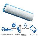 【送料無料】スマホでおもちゃを動かせる電池型IoTMaBeee(マビー)MB-3002WBMB3002WB【AC】